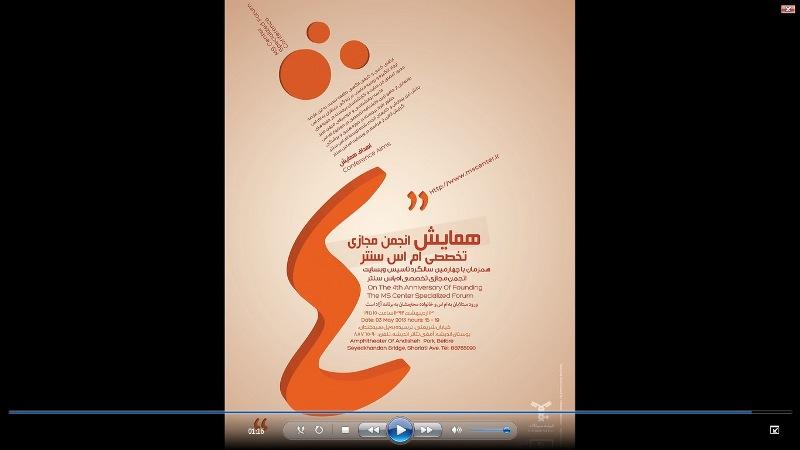 [تصویر:  Hamayesh.jpg]